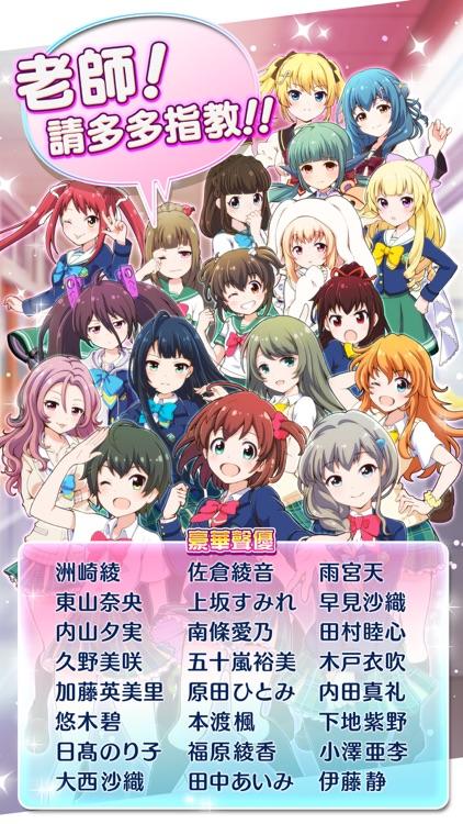 戰鬥女子學園 screenshot-3