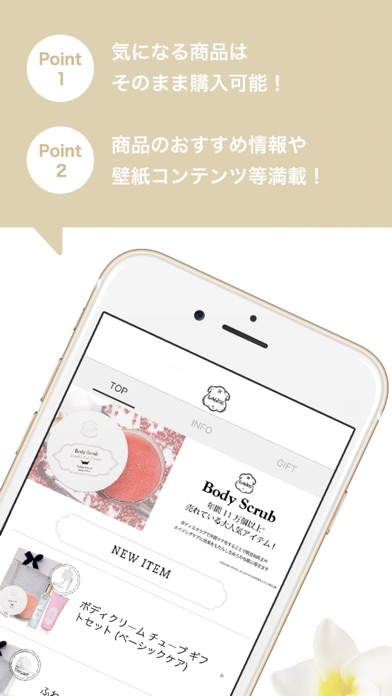 Laline JAPAN公式ショッピングアプリのスクリーンショット2