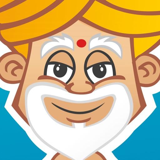 Yes/No Questions Guru