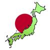 日本の都道府県:クイズ