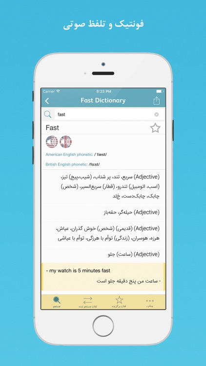 Fastdic - Fast Dictionary screenshot-1