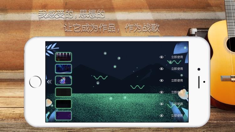 酷歌音乐dj-打击垫音乐制作播放器 screenshot-3