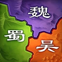 真龙霸业:三国演义