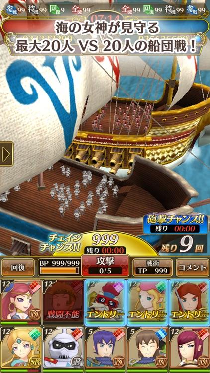 ポポロクロイス物語 ~ナルシアの涙と妖精の笛 screenshot-5