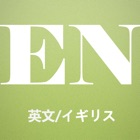 Learn English Easily icon