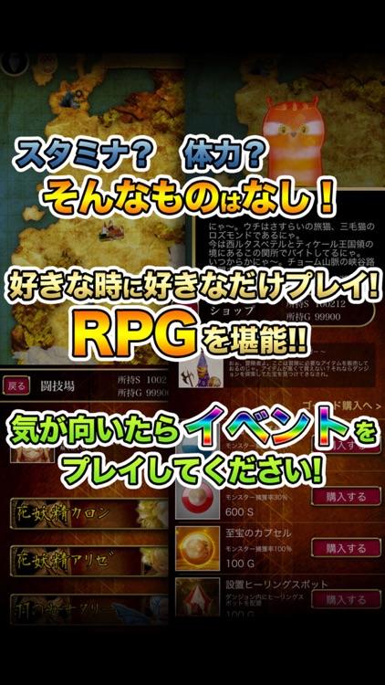 ドラゴン転生 【本格RPG】