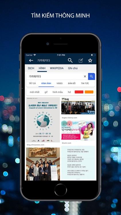 Từ Điển Hàn Việt - VDICT screenshot-3
