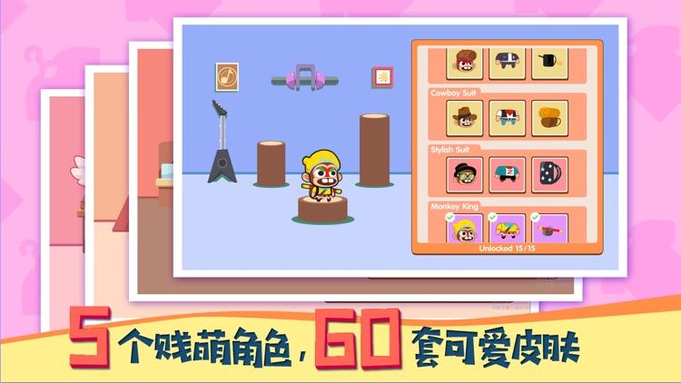 暴走兔子 screenshot-2