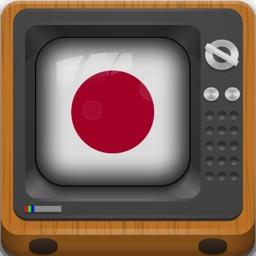 日本のテレビ番組 - 今、今夜、今日 (JP)