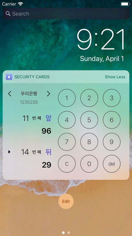Security Cards Widget screenshot-0