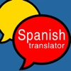Spanish Translator Pro