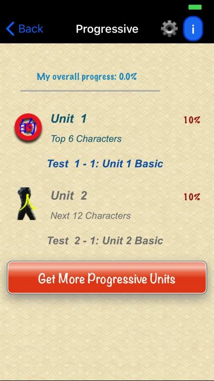 iLearn Chinese Characters Lite screenshot-3