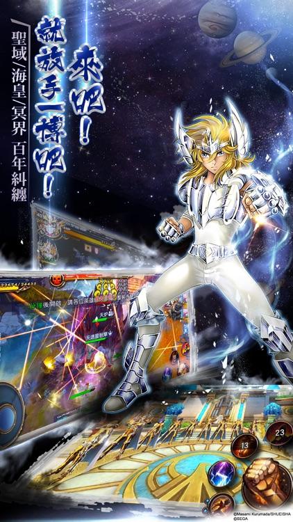聖鬥士星矢3D screenshot-4
