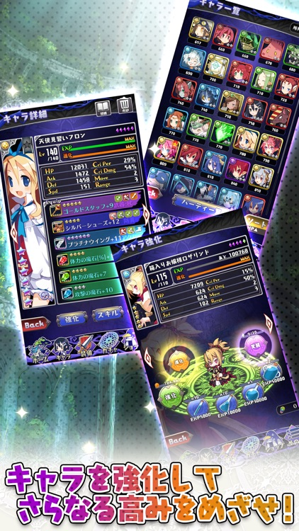 魔界ウォーズ screenshot-3