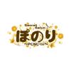 MISA SAKAMOTO - ぽのり  artwork