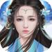 仙侠奇迹·修仙篇-梦幻修仙3D世界仙侠RPG动作游戏