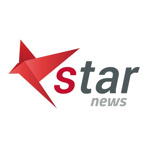 Star News (Magazine)