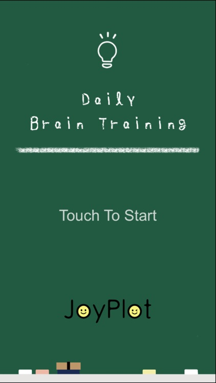 Daily Brain Training screenshot-0