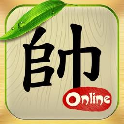 Chinese Chess Master Online