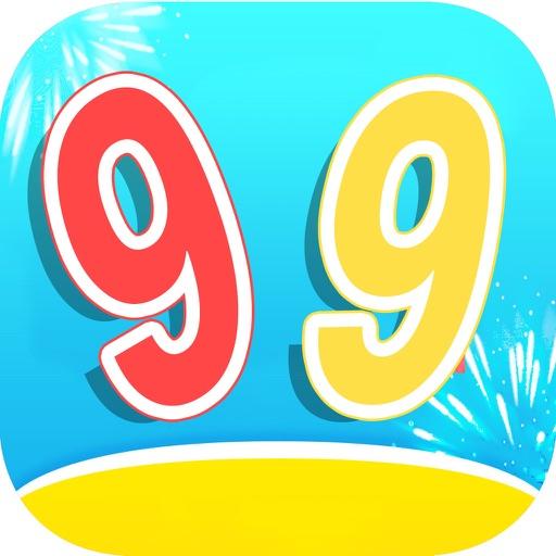 99彩票-走势精准预测