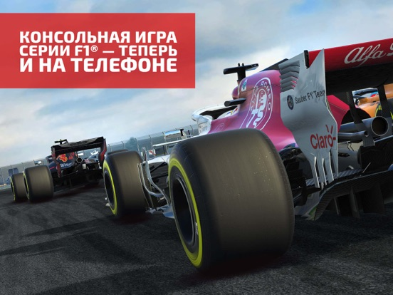 F1 Mobile Racing для iPad