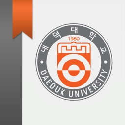 대덕대학교 도서관 모바일앱