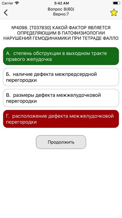 АККРЕДИТАЦИЯ ВРАЧЕЙ 2017