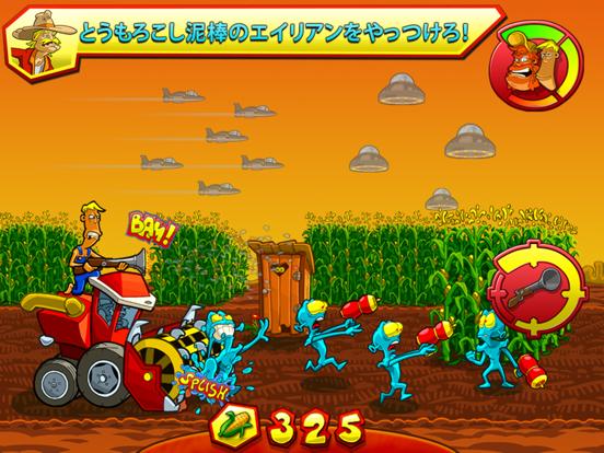 Farm Invasion USAのおすすめ画像2