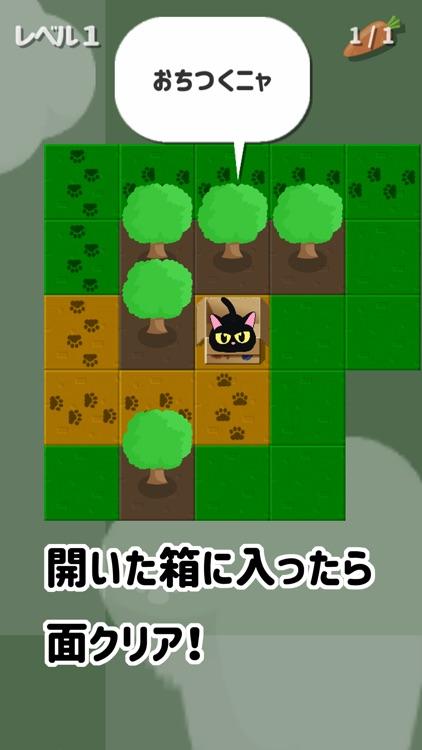 ねこナビ screenshot-3