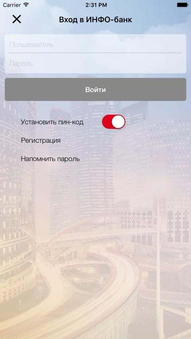 Русфинанс Банк New Скриншоты4