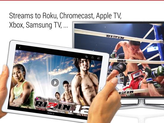 FITE - Boxing, Wrestling, MMA Screenshots