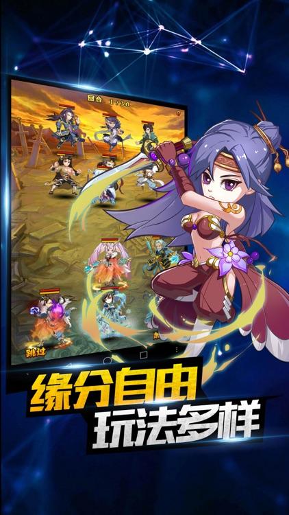 大主宰:天蚕土豆正版授权 screenshot-3