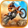 极限摩托车赛道特技越野驾驶表演