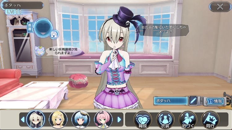 叛逆性ミリオンアーサー screenshot-6