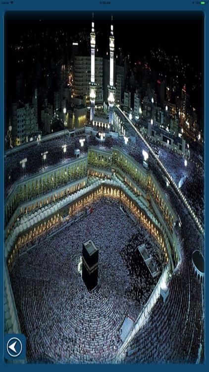 Find Mecca - Kaaba in Mecca screenshot-3