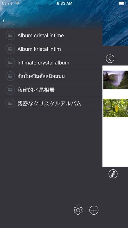iPrivate photo album