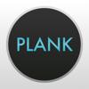 Plankan: För plattare mage och viktminskning