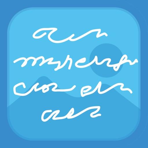 برنامج الكتابة على الصور iOS App
