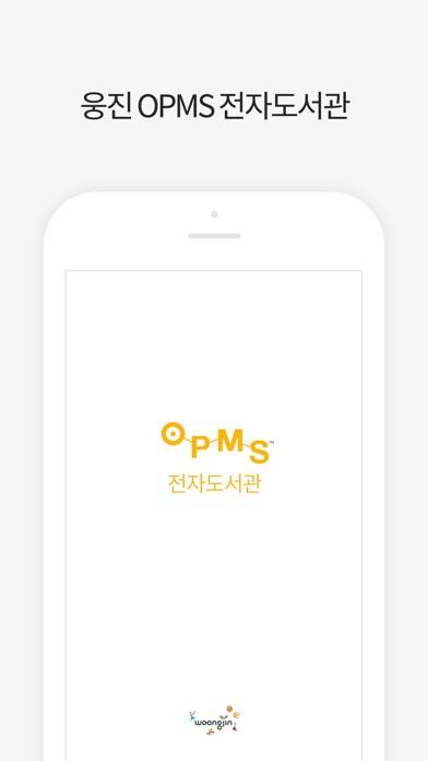 웅진 OPMS 전자도서관 for Windows