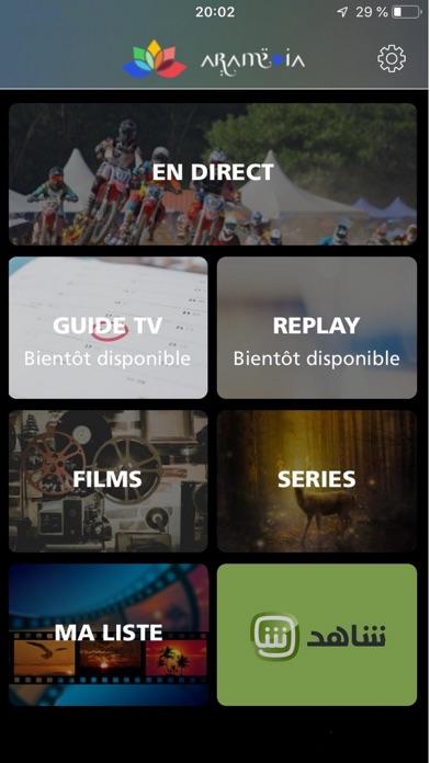 MBC2 TÉLÉCHARGER GRATUITEMENT FILM