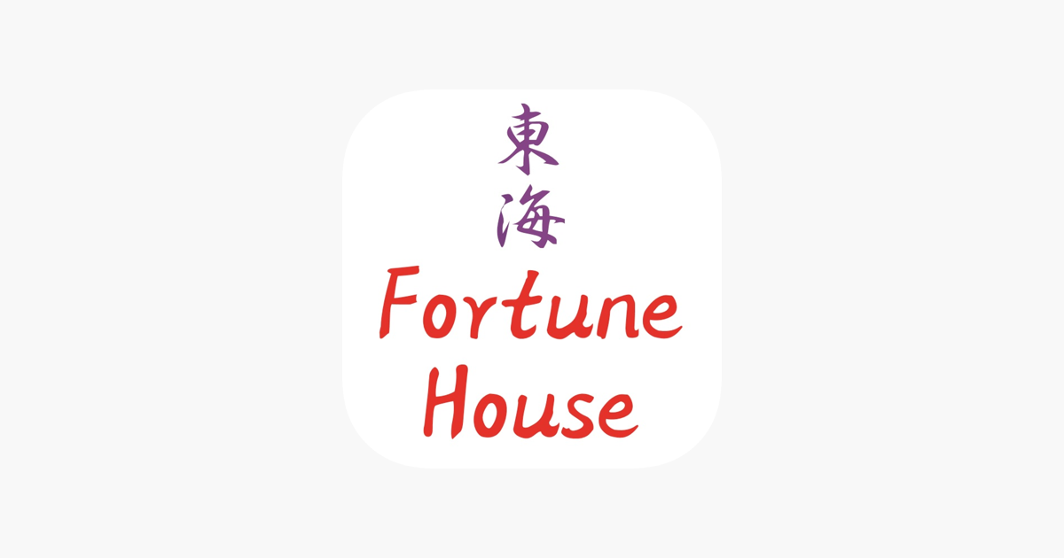 Fortune House Lurgan on the App Store
