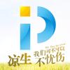 PP视频-凉生全网首播