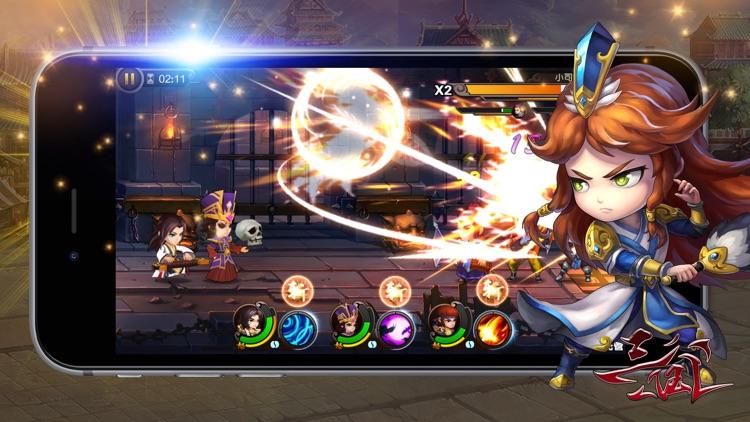 三国-神将无双:三国热血群英演义战国霸业 screenshot-3
