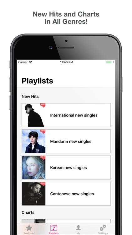 KUBE Playlists