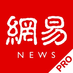 NetEase News Pro Apple Watch App