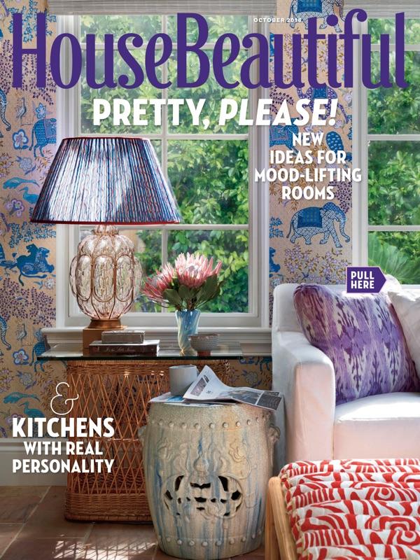 House Beautiful Magazine截图1