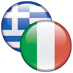 MAGENTA Italian<>Greek