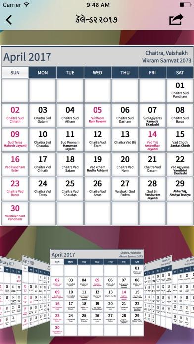 Gujarati Calendar 2017 To 2020 By Girish Chovatiya Ios United