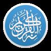 Quran Pro القرآن الكريم برو - Quanticapps Ltd