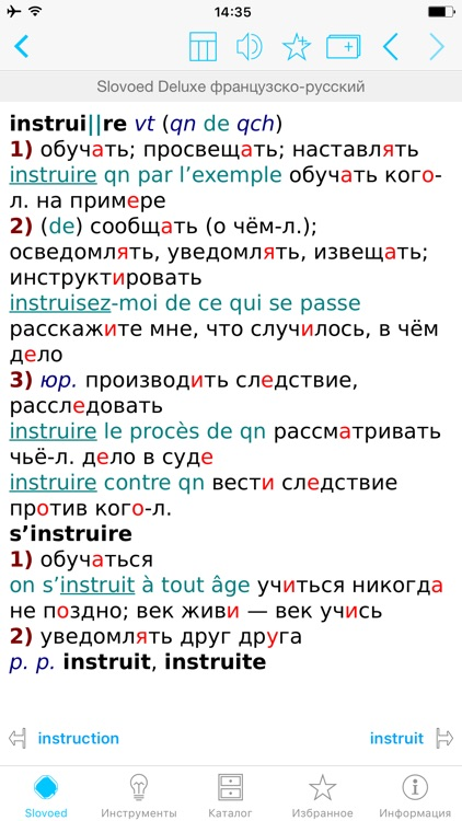 Russian <> French Dictionary